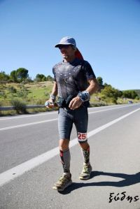 From Spartathlon (Photo: courtesy Grant Maughan)